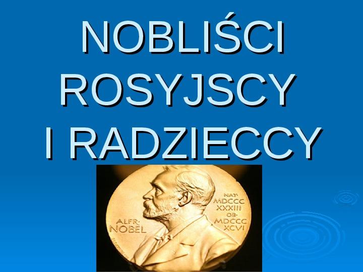 Nobliści rosyjscy i radzieccy - Slajd 1