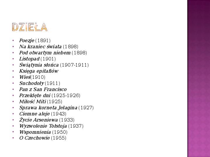 Rosyjscy laureaci nagrody Nobla - Slajd 4