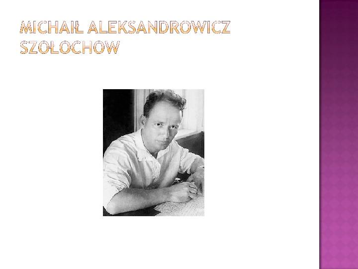 Rosyjscy laureaci nagrody Nobla - Slajd 9