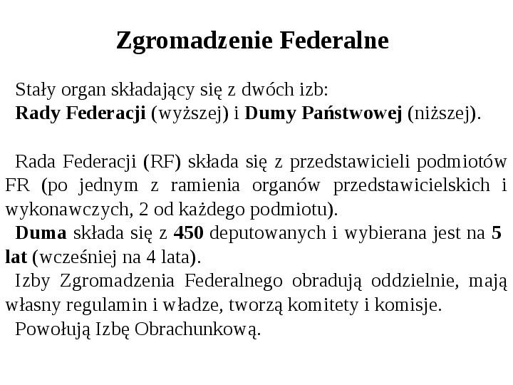 Ustrój polityczny Federacji Rosyjskiej - Slajd 19