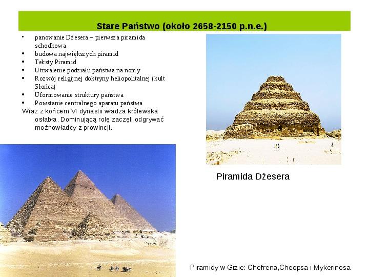 Powstanie i funkcjonowanie państwa w Starożytnym Egipcie - Slajd 7