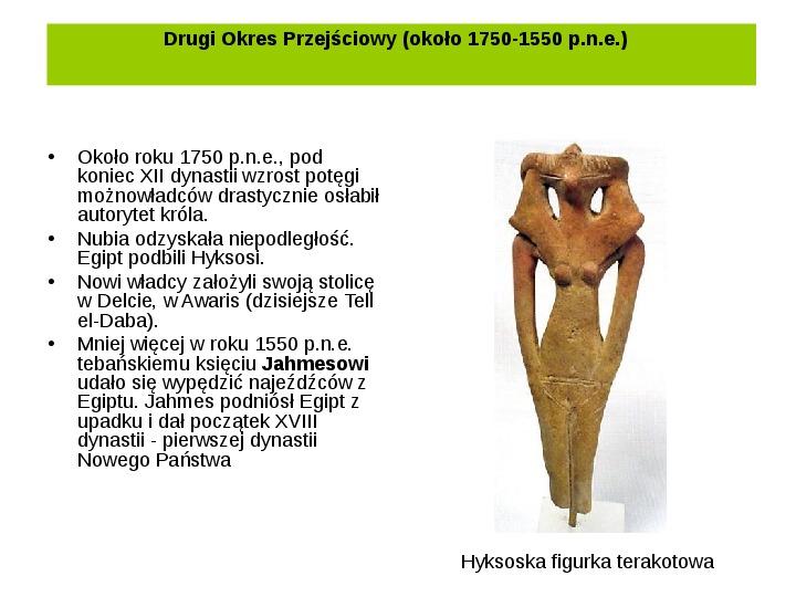 Powstanie i funkcjonowanie państwa w Starożytnym Egipcie - Slajd 11