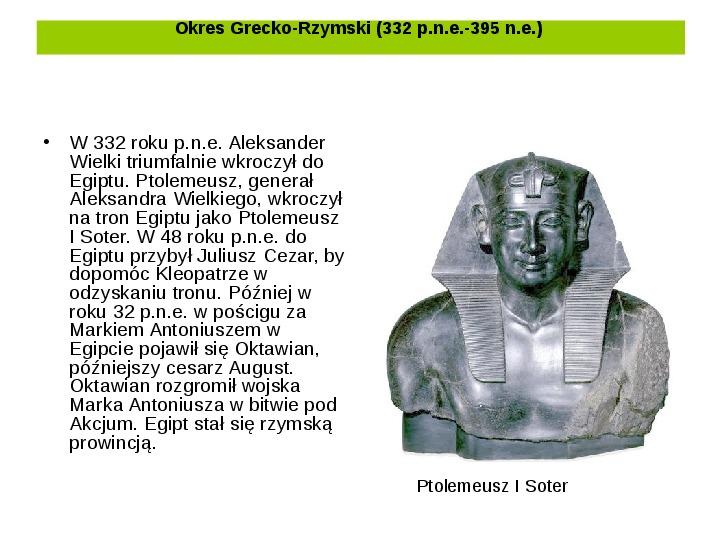 Powstanie i funkcjonowanie państwa w Starożytnym Egipcie - Slajd 23