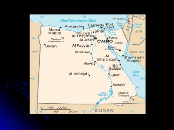 Egipt - Slajd 2