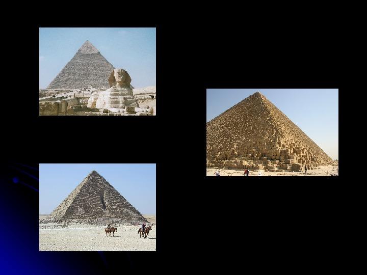 Egipt - Slajd 13