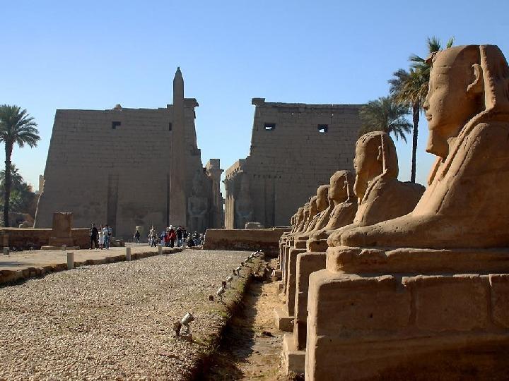 Egipt - Slajd 14