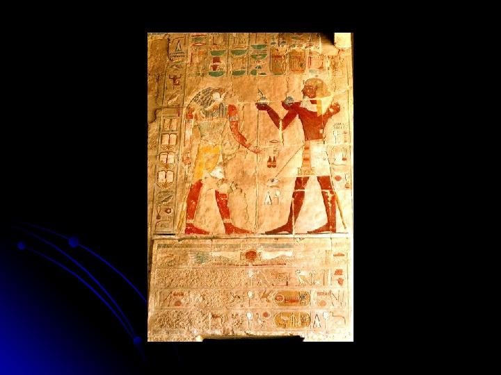 Egipt - Slajd 19