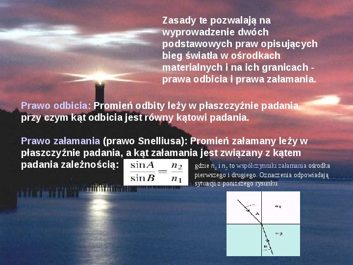 Procesy fizyczne w atmosferze - Slajd 24