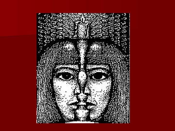 Błędy percepcji - złudzenia optyczne - Slajd 12