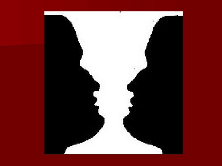 Błędy percepcji - złudzenia optyczne - Slajd 13