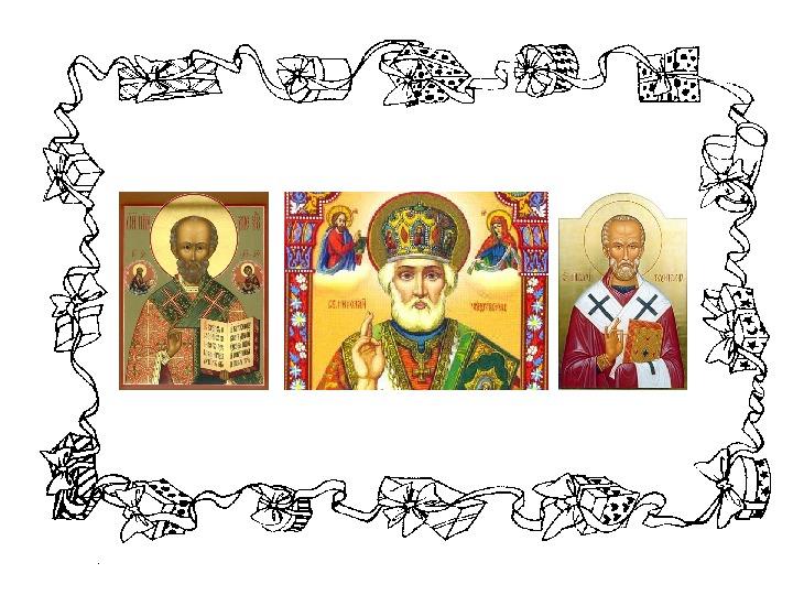 Historia Św. Mikołaja - Slajd 16