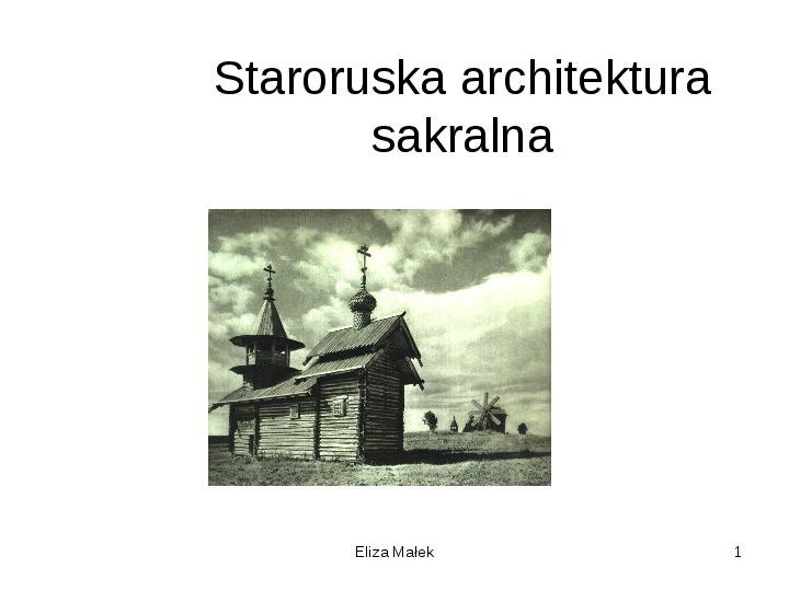 Staroruska architektura sakralna - Slajd 1