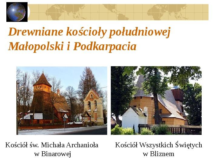 Atrakcje turystyczne Polski - Slajd 43