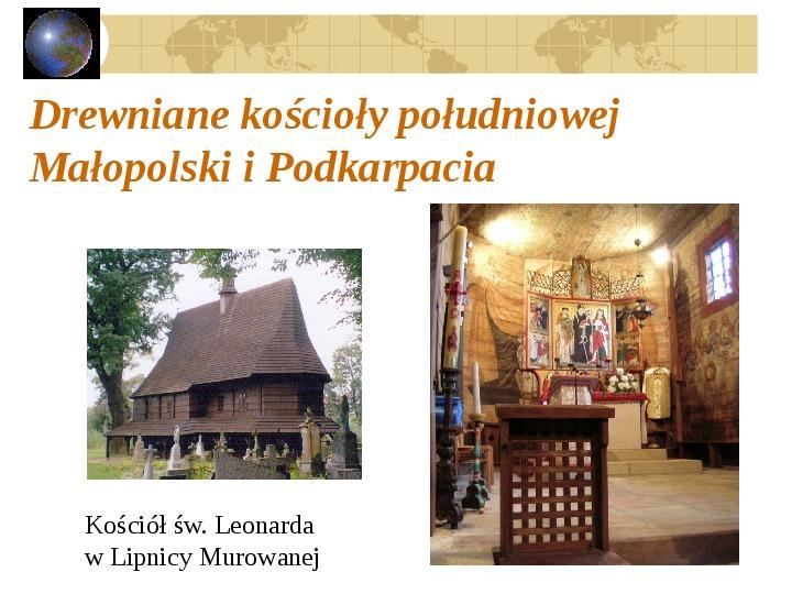 Atrakcje turystyczne Polski - Slajd 45