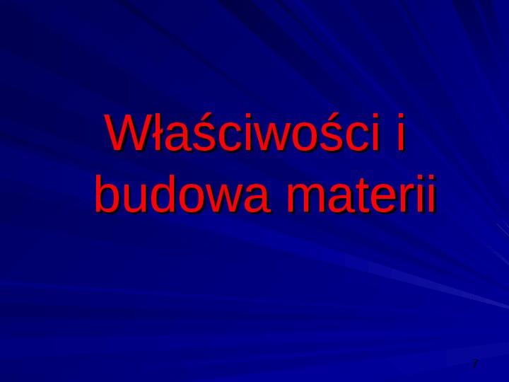 """Powtórzenie materiału  """"W świecie materii"""" - Slajd 6"""