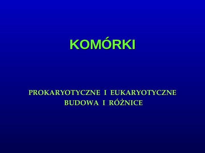 Komórki Prokaryotyczne i Eukaryotyczne -  Budowa i Różnice - Slajd 1