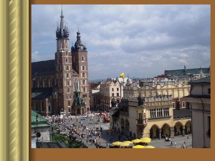 Zwiedzamy Kraków - Slajd 4