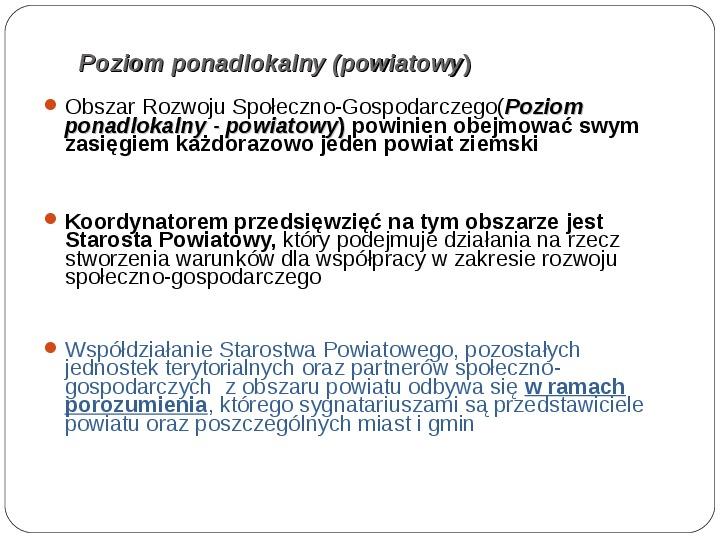 Polityka terytorialna jako instrument rozwoju województwa - Slajd 12