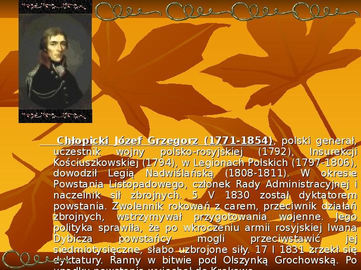 Powstanie listopadowe - Slajd 19