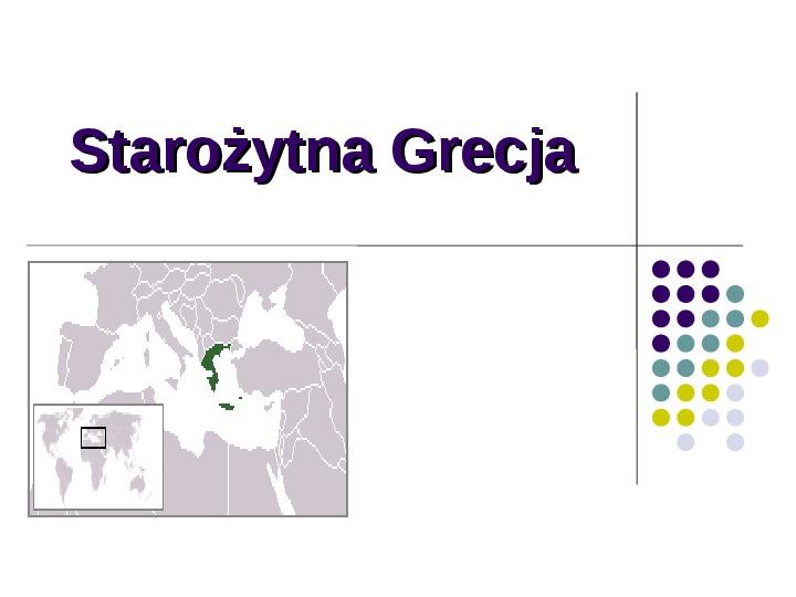 Bogowie greccy, teatr i igrzyska greckie - Slajd 1