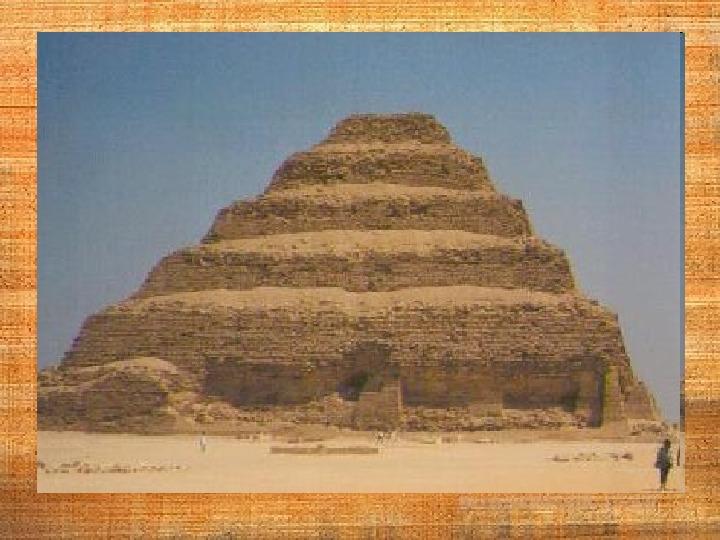 Egipt Faraonów - Slajd 12