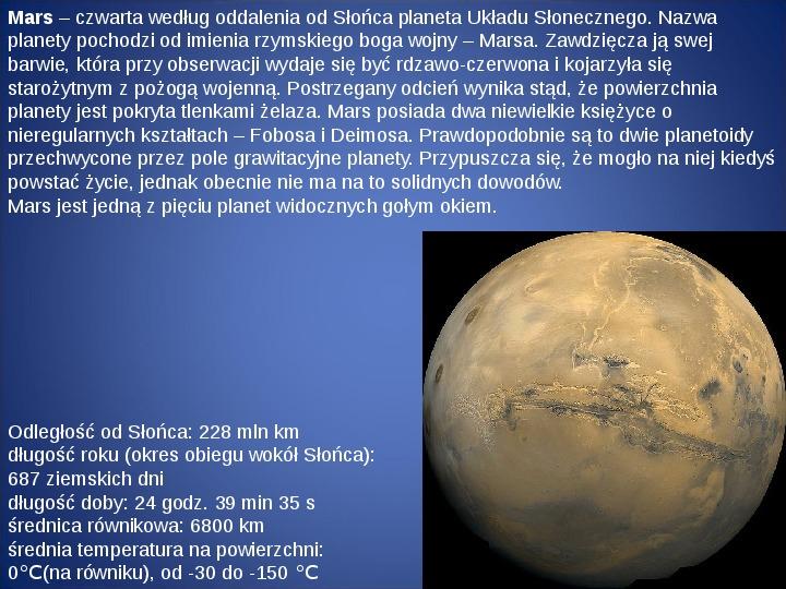 Grawitacja i elementy kosmologi - Slajd 17