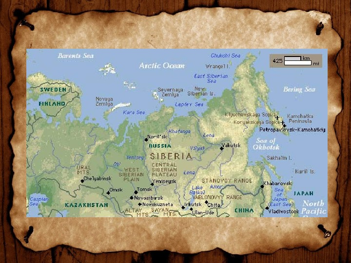 Rosja, Prusy i Austria w XVIII wieku - Slajd 14