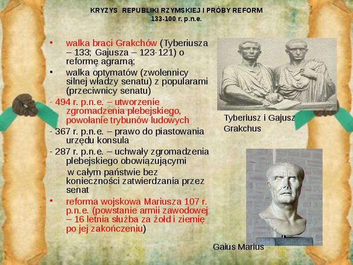 Rozkwit Imperium Rzymskiego. Juliusz Cezar i wprowadzenie cesarstwa - Slajd 13