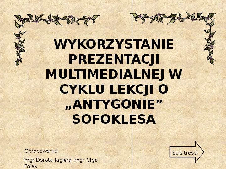 Teatr i Antygona - Slajd 1