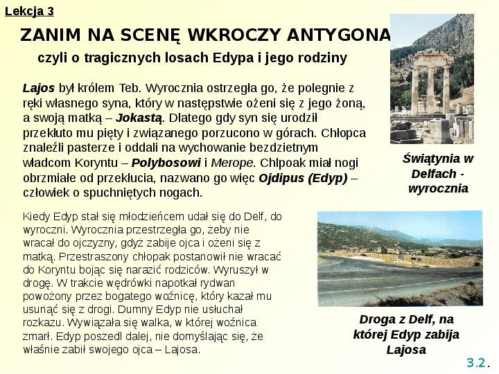 Teatr i Antygona - Slajd 16
