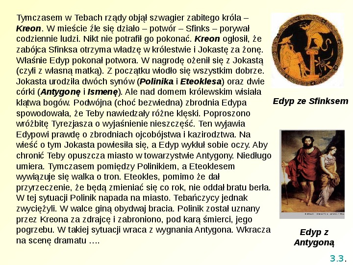 Teatr i Antygona - Slajd 17