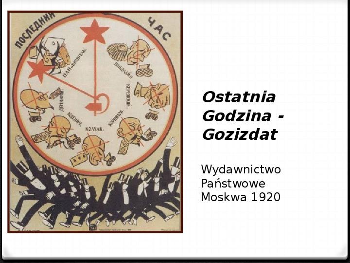 Wojna polsko - bolszewicka - Slajd 12
