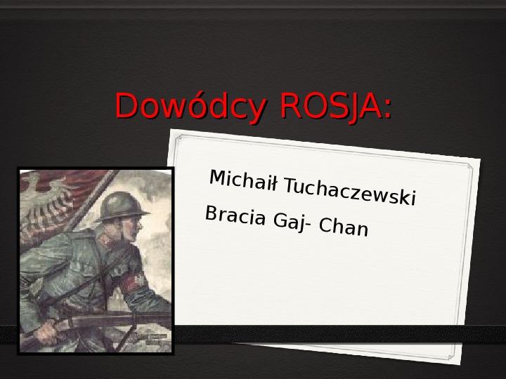 Wojna polsko - bolszewicka - Slajd 41