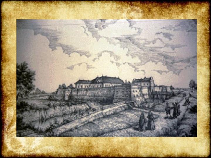 Wojny Rzeczpospolitej w 2 poł. XVII wieku - Slajd 9