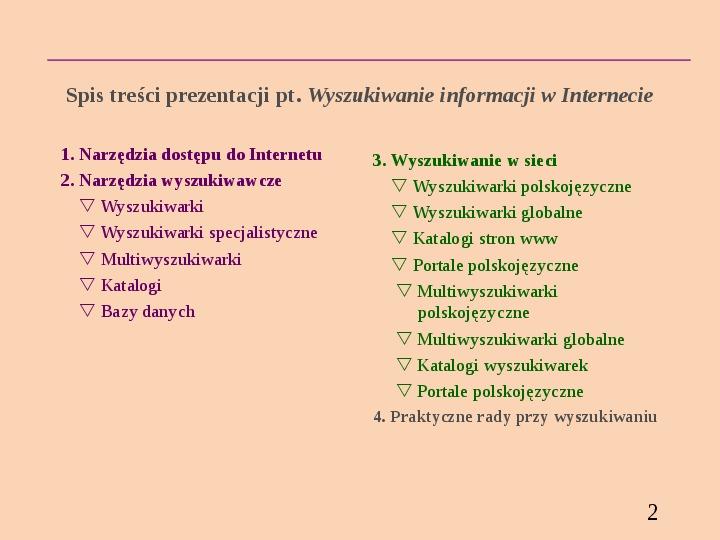 Wyszukiwanie informacji w Internecie - Slajd 1
