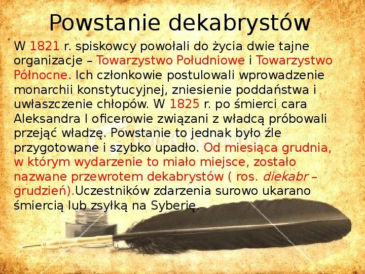 Zaborcy Polski w 1 poł. XIX wieku - Slajd 6