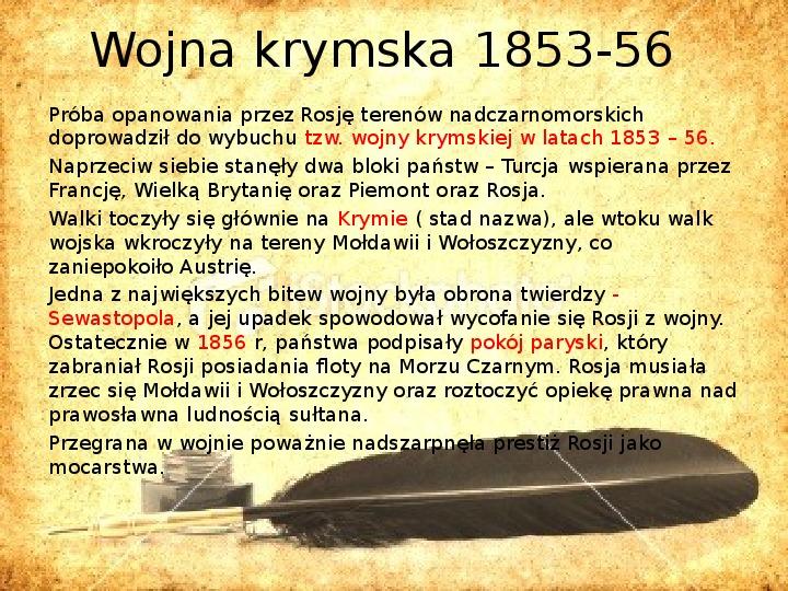 Zaborcy Polski w 1 poł. XIX wieku - Slajd 8