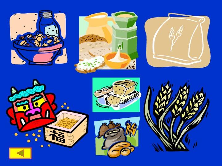 Zdrowe odżywianie - Slajd 11