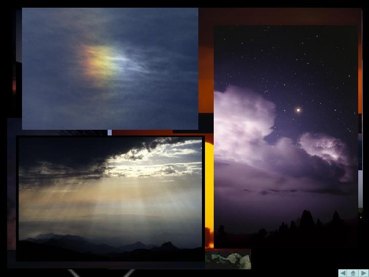 Zjawiska optyczne w przyrodzie - Slajd 1