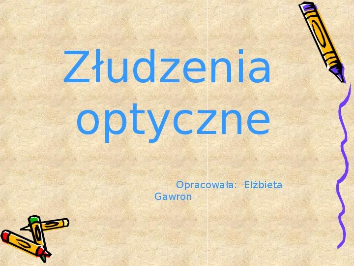 Złudzenia optyczne - Slajd 1