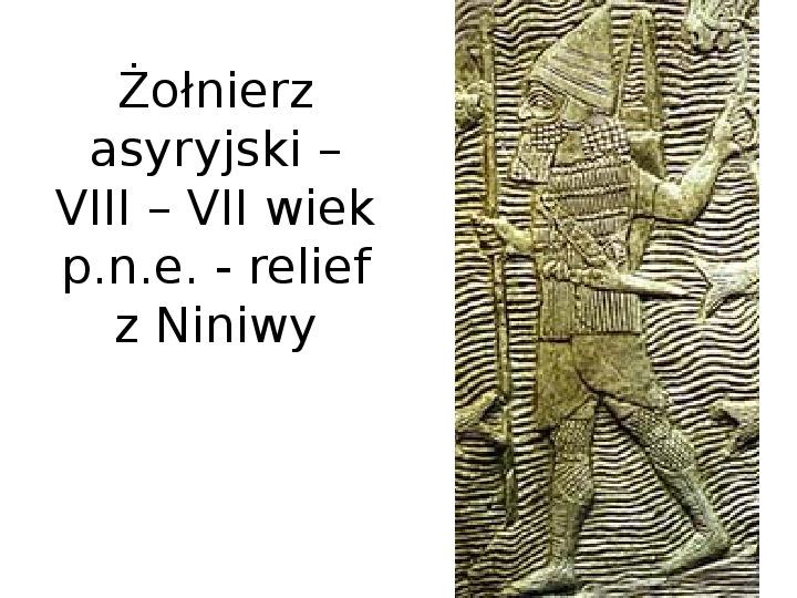 Mezopotamia - Slajd 23
