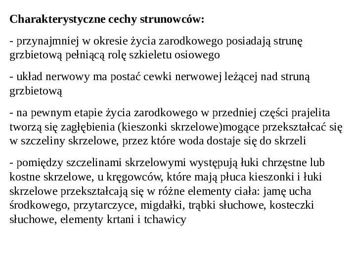 Strunowce - Slajd 1