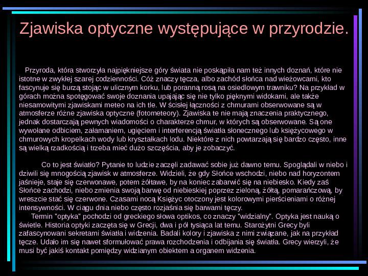 Fizyka - zjawiska optyczne - Slajd 2