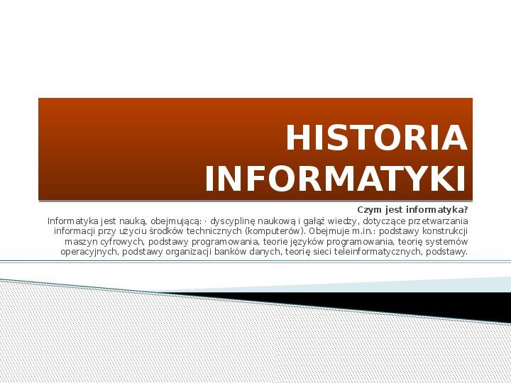 Historia informatyki - Slajd 1