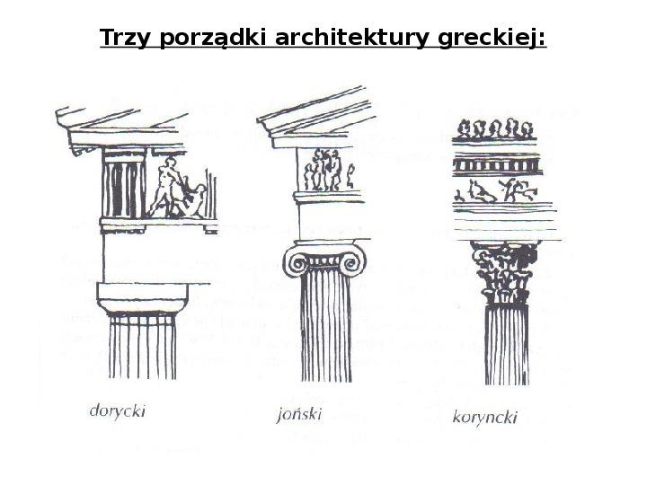 Kultura Grecji - Slajd 7