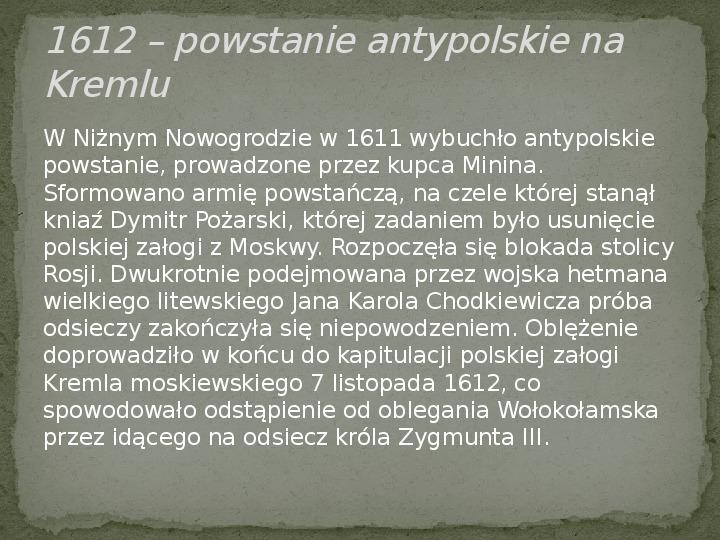 Wojny polsko-rosyjskie w XVII w. - Slajd 5