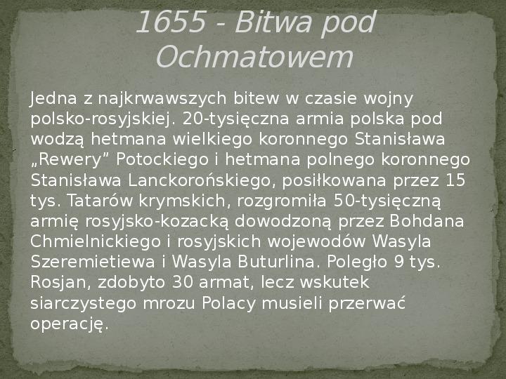 Wojny polsko-rosyjskie w XVII w. - Slajd 9