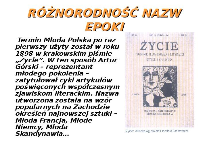 Młoda Polska - Slajd 5