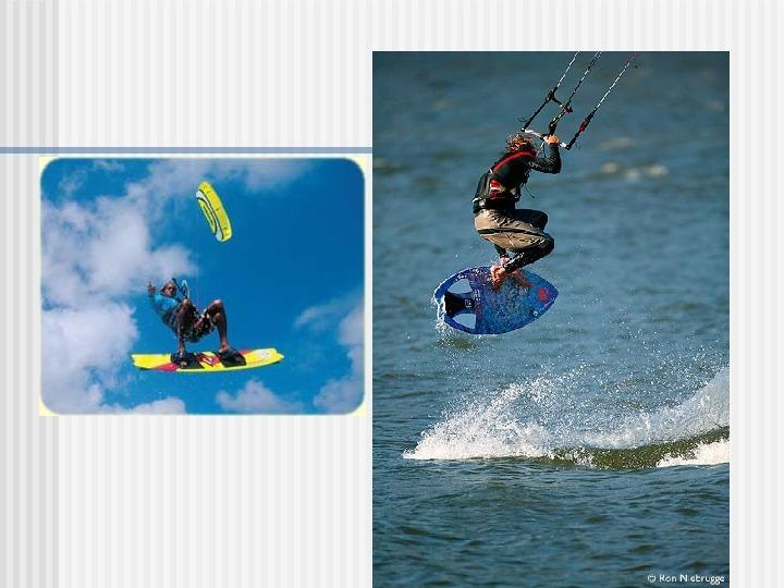 Sport to też rekreacja - Slajd 12