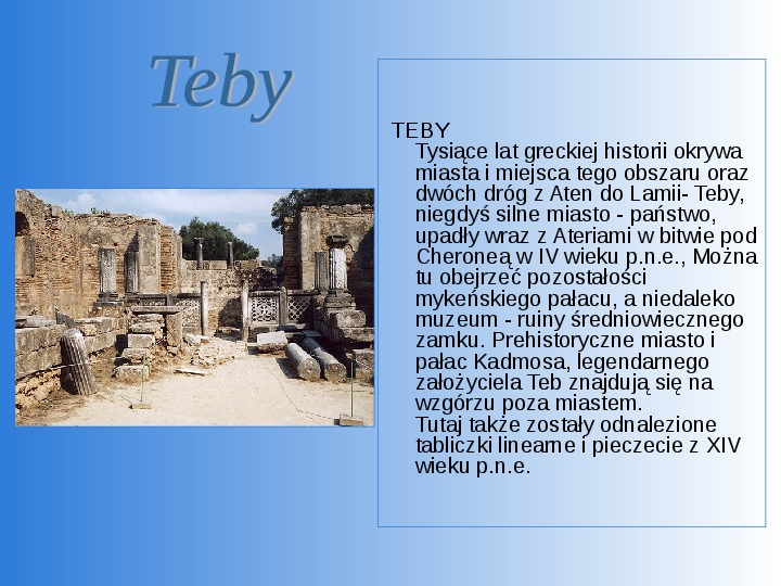 Grecja - Slajd 10